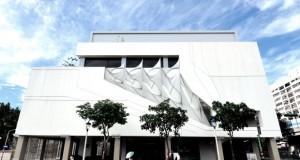 Taipei Sales Center – Oyler Wu Collaborative