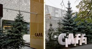 Drozdov & Partners – Caf  C.A.F.E., 2011