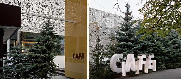Drozdov & Partners – Café C.A.F.E., 2011
